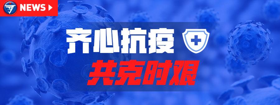 武汉巨精机电有限公司《告客户书》