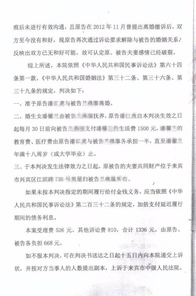 """?!补习教师跟丈夫勾搭,广西女子起诉离婚,却发现""""第三者""""竟是自己插图2"""
