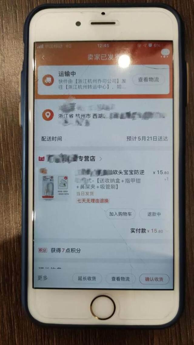 挂掉骗子电话后,银行卡每分钟被扣款千元!关键时刻,杭州女子做了两件事插图