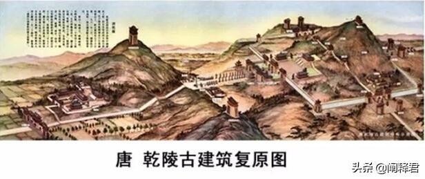 上千年来,武则天墓为何从未被盗?插图46