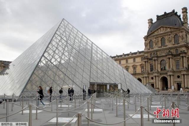 诬称中国人散播新冠病毒,法国4名学生被判煽动种族仇恨罪成插图
