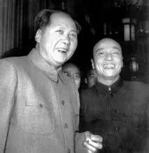 重庆有哪些著名的历史人物?插图48