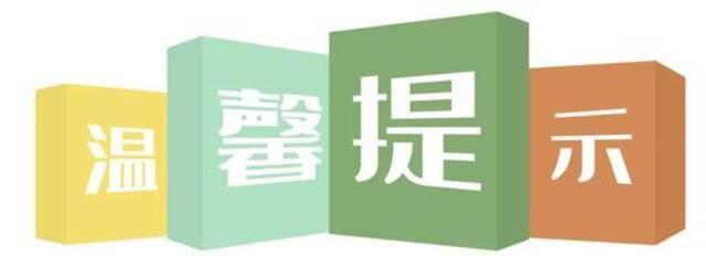 未来三天北京多冷空气活动,短时阵风风力较大,外出注意做好防风措施插图12