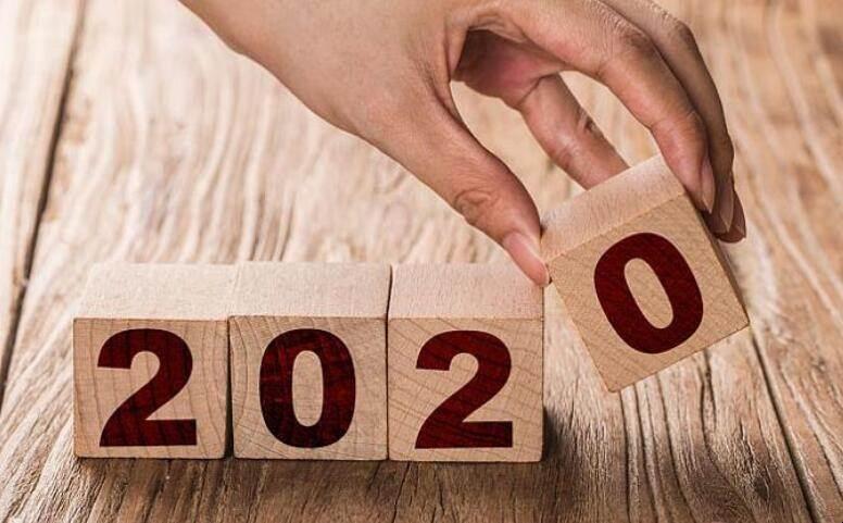 2020年总结文案朋友圈说说有哪些