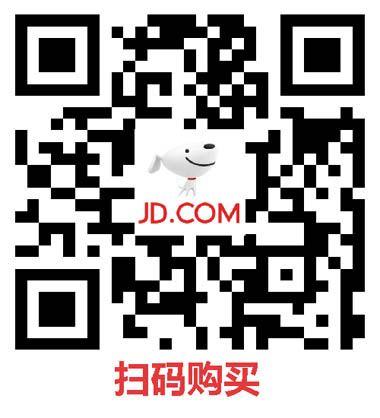 """021年京东618京享红包活动开始了,最高可获得18618元购物券"""""""