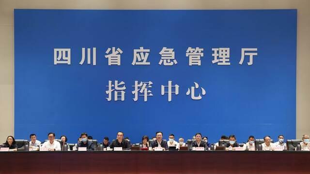 省政府召开全省安全生产工作紧急视频会议插图