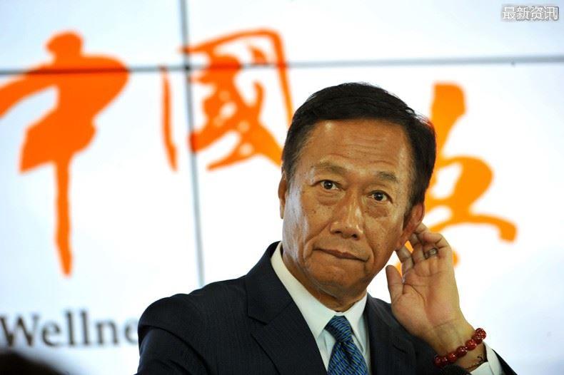 郭台铭欲出手帮台湾采购复星疫苗