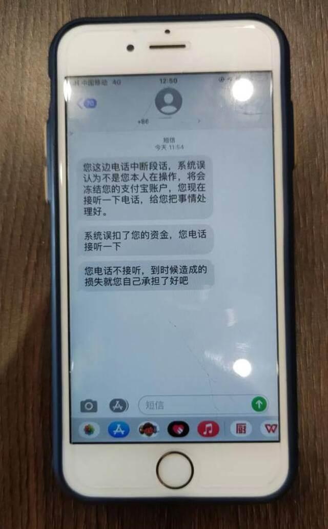 挂掉骗子电话后,银行卡每分钟被扣款千元!关键时刻,杭州女子做了两件事插图2