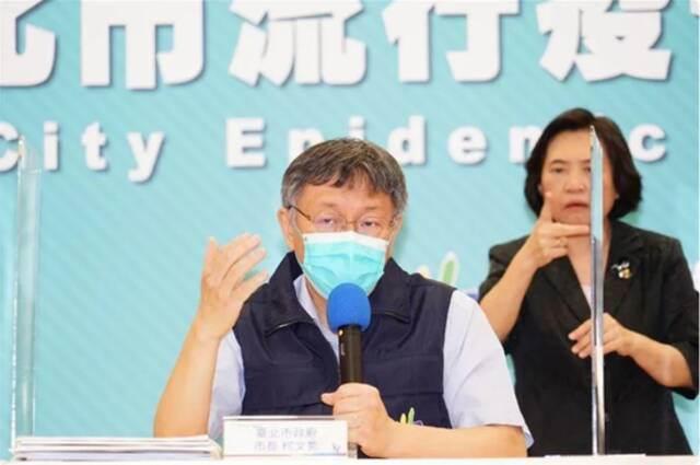 台北疫苗仅剩2瓶插图