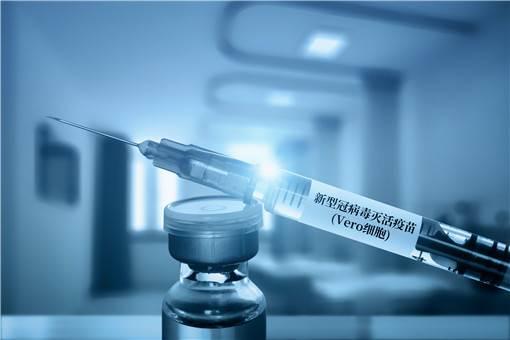 北京生物与科兴新冠疫苗区别