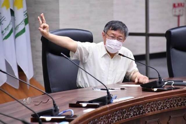 """台北市为疫苗""""杠上""""台当局:一瓶都不剩,别营造充足假象"""