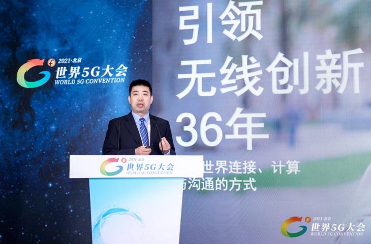 高通陈雷:5G加快传媒行业融合变革 携手产业链共同把握机遇