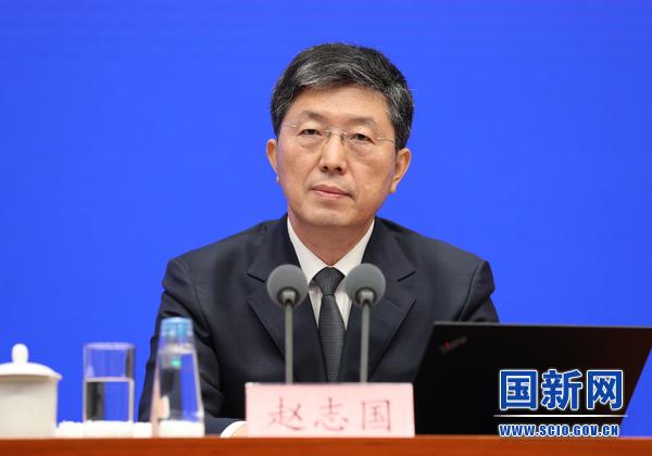 工信部赵志国:截至8月累计建站过百万 三方面助推5G高质量发展
